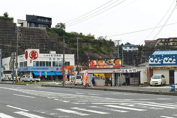 漁港近く_食堂③_修正