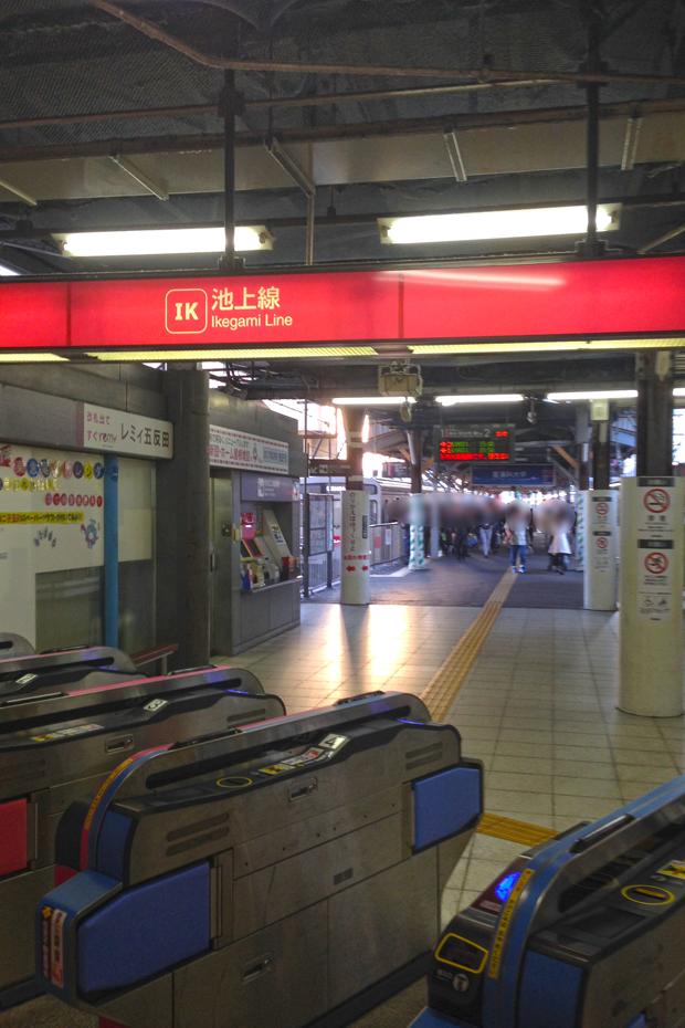 地下鉄都営浅草線も通っている。