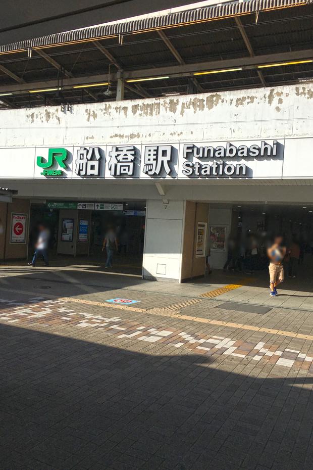 閑静な住宅地。よく見る駅前感にホッとするはず。