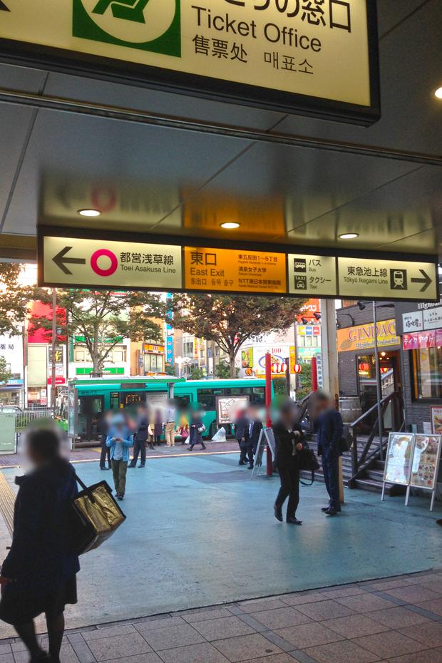 五反田はJR山手線を境に、2つのエリアに分かれている。