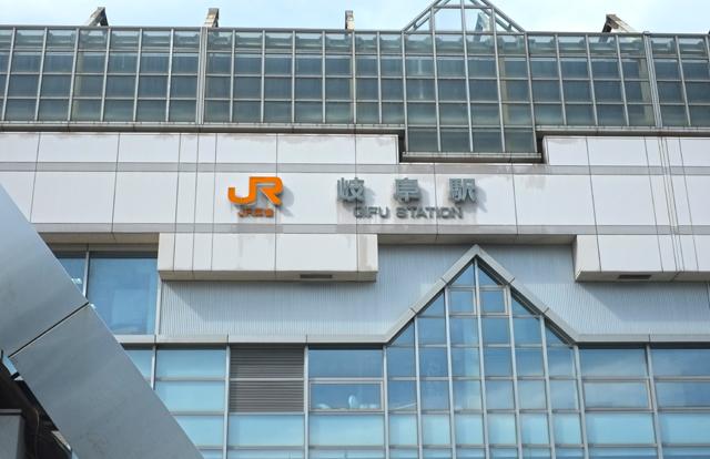 これがJR岐阜駅です。